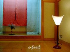 0narakodai_room.jpg