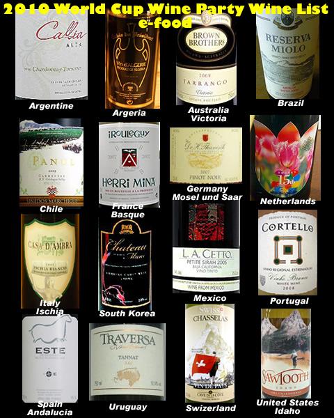 2010wc_winelist.jpg