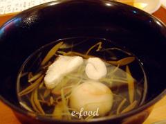 8narakodai_soup.jpg