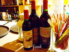 almina_wine.JPG