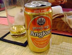 apsara_beer.JPG