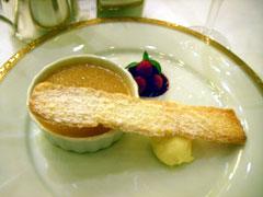 argentine_dessert.jpg