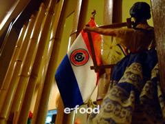 asun_flag.JPG