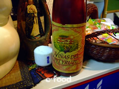 asun_wine.JPG