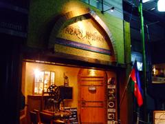 azari_shop.JPG