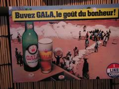 beer_afr.jpg