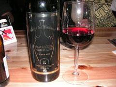 calabash_wine.jpg