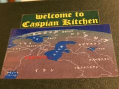 caspian_menu.jpg