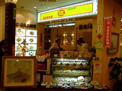 cheifu_shop.jpg