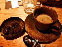 eritreaweek_coffee.jpg