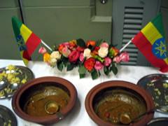 ethiopiamillenium_flag.jpg