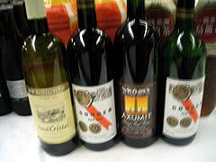 ethiopiamillenium_wine.jpg