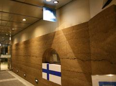 finlandcafe_shop.jpg