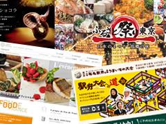 foodevent1001.jpg
