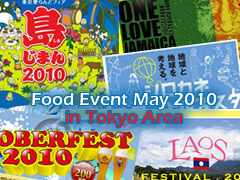 foodevent2010_05.jpg