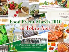 foodevent2010_3.jpg