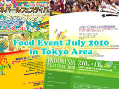 foodevent2010_jul.jpg