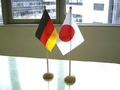 germanflag.jpg