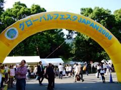 globalfesta08_kanban.JPG