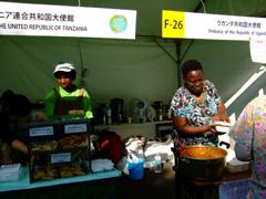 globalfesta08_ugandatanzania.JPG