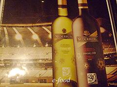 goldenlion_wine.JPG