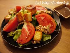 camilla_salad.jpg