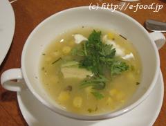 colombiafair_soup.jpg