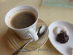 esterhazy_coffee.jpg