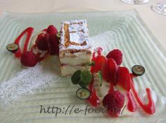 esterhazy_dessert.jpg