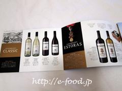esterhazy_wines.jpg
