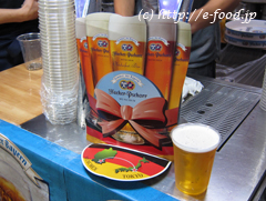 germanfesta2011_beer.jpg