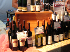 germanfesta2011_wine.jpg