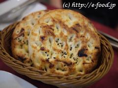 ozeri_bread.JPG