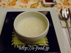 ryusuizan1_soup1.JPG