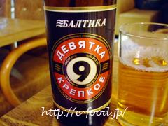 seouluzbek_beer.JPG