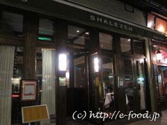 shelezeh_shop.jpg
