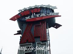 shenyang_koreantown.jpg