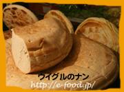uyghr_bread.jpg