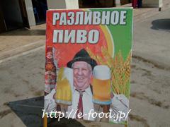 uzbek_liquor.jpg