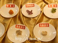 xian_gyoza.jpg