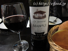 zagorie_wine.jpg