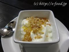 zagorie_yoghurt.jpg