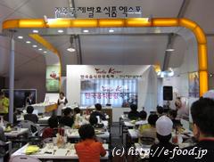 zenshu2011_cookingclass.jpg