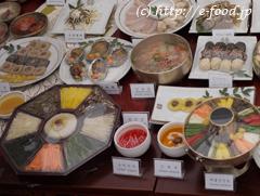 zenshu2011_koreafood2.jpg