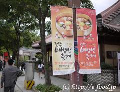 zenshu2011_street.jpg