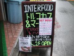interfood_kanban.jpg