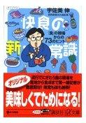 kaisyoku_.jpg