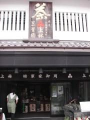 kanbayashi.jpg
