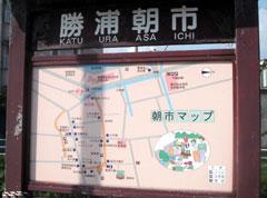kattura_map.jpg