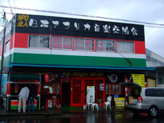 kenyahouse_shop.JPG